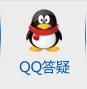 合肥白癜风医院QQ