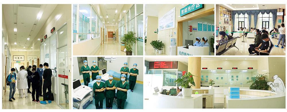 合肥华夏医院环境